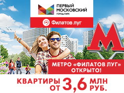 Город-парк «Первый Московский» Квартиры с отделкой — на выбор 2 стиля.